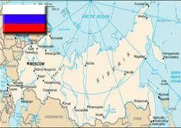 Rusija Pozdravlja Sporazum U Kijevu Atlantska Inicijativa